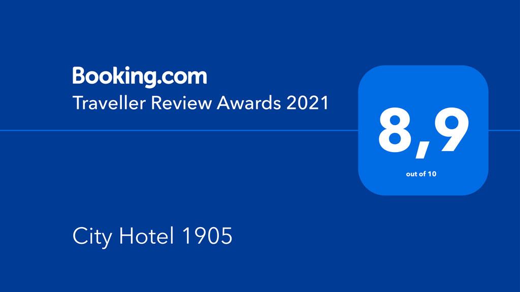Премия Traveller Review Awards 2021